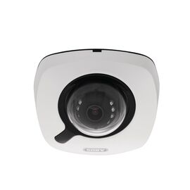 IP Mini Dome 2 MPx (1080p, 4 mm) - IPCB42510B